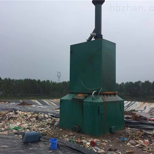 生活垃圾低温热解处理器 垃圾磁化裂解炉