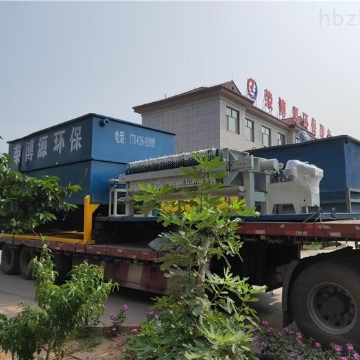 板框式污泥压滤机生产工艺污泥脱水一体机