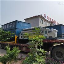 北京双网带式污泥压滤机厂家污泥处理设备