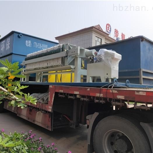 板框式污泥压滤机厂家压滤设备多少钱一台