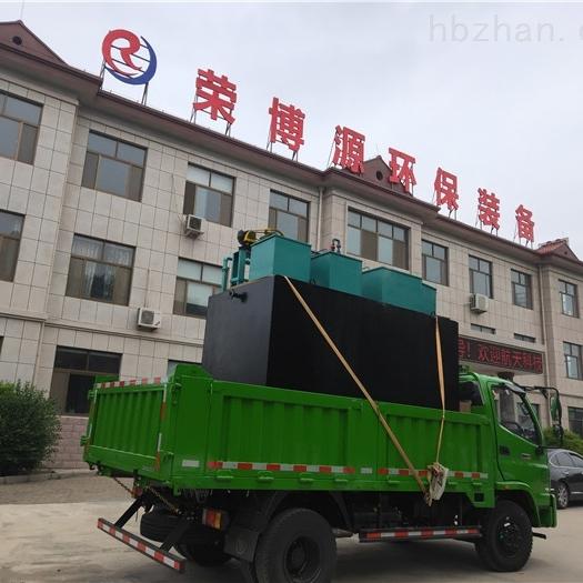 荣博源专业医院地埋式污水处理设备特点参数