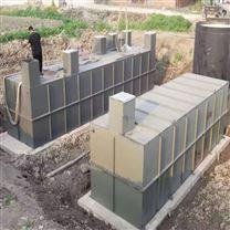 一体化屠宰废水处理设备