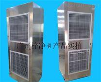 空气自净器应用领域
