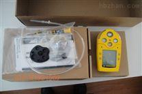 英思科MX6複合式氣體檢測儀