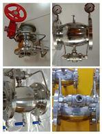 山西衛生級低阻力倒流防止器