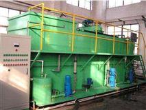 环保工业污水处理设备批发