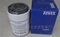 沃尔沃发电机组配件8159975柴油滤芯