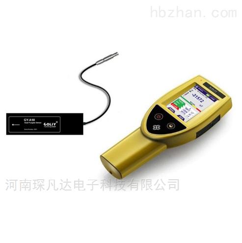 GF601手持式单维磁通门高斯计
