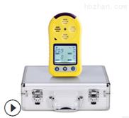 袖珍型氧氣氣體檢測儀
