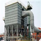 hc-20190818燃煤锅炉烟气粉尘处理设备锅炉除尘器