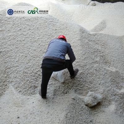 企业固体废物铅检测收费