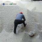 固廢鑒定企業固體廢物鉛檢測收費