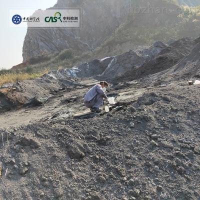 广东企业土壤污染状况调查专业服务机构
