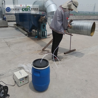 结晶盐固体废物检测