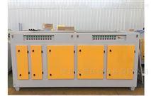 喷漆房uv光氧催化设备生产厂家