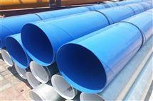 日喀则地区环氧粉末防腐钢管用途