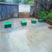 地埋式WSZ-A-1.5m3/h污水处理设备
