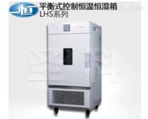 恒溫恒濕箱(含打印機) 微生物培養箱