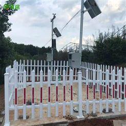 FT-QXX小型气象站系统