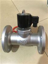活塞式蒸汽電磁閥