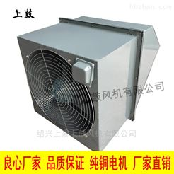 WEX-450D4钢制边墙轴流风机
