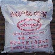 化學清洗消泡劑產品優質