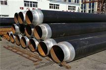 铜川钢套钢蒸汽复合保温管厂家