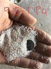 实验室用精制石英砂/粒径均匀、厂家直销