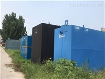 环保地埋式污水处理设备地埋一体化MBR膜