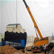 WSZ-AO-1m3/h污水处理地埋式设备