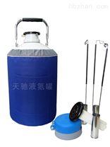 龙岩20升低温储存液氮罐价格
