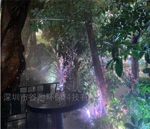 景观造雾打造生态环境