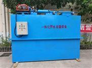 矿沙污水处理设备厂家直销
