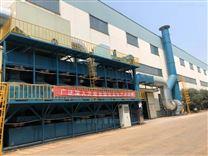 蚌埠催化燃烧废气处理设备