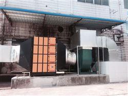 FOM-EP机床油雾回收机