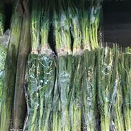 KL-T600X新鮮蔬菜自動包裝機