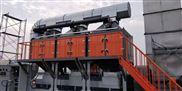 昊誠機械催化燃燒設備工業廢氣處理設備