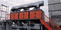 昊诚机械催化燃烧设备工业废气处理设备