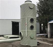 废气尾气酸气净化塔-喷淋塔