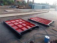 旺键供应铸铁闸门1米*1米钢制闸门