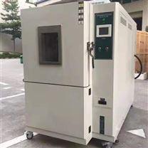武汉线性快速温度变化试验箱定制厂家