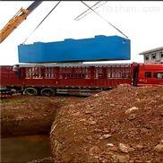 90t/d地埋式汙水處理裝置