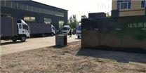 蚌埠市医院废水处理设备-招商