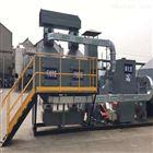 rco蓄热催化燃烧设备定制