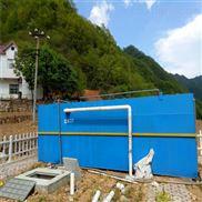 一体化玻璃钢污水处理成套设备