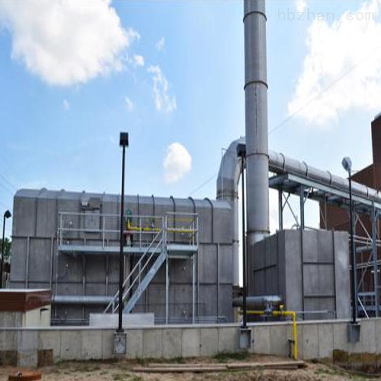 活性炭吸附废气处理设备