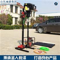 山东曲阜立式背包取样钻机便携式岩心钻机