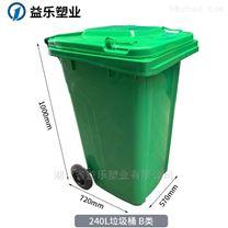 常德新款240L塑料垃圾桶厂家