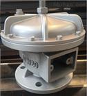 自动卸荷阀YUSV20 公称通径DN65MM