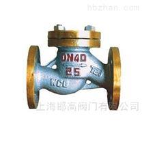 H41N燃氣升降式止回閥